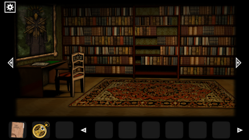 Forgotten Hill Disillusion: The Library 1.0.8 screenshots 1