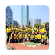 Ecolab Indonesia ERP Handbook Download on Windows