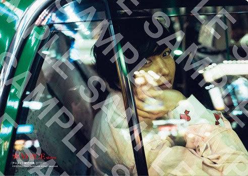 VOICE STARS vol.6【アニメイト購入者特典】斉藤壮馬クリアファイル裏