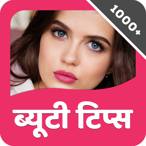 New Beauty Tips In Hindi Android APK Download Free By IndiaKiApps