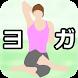cocorus(旧 寝たまんまヨガ)-マインドフルネス瞑想/ASMR/自然音アプリ
