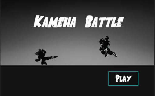 Kameha Battle