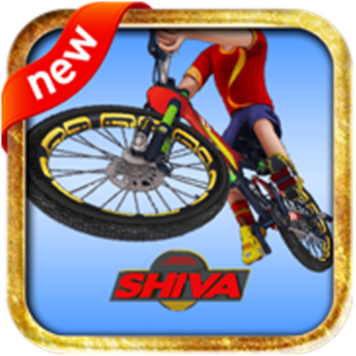 Shiva Bike