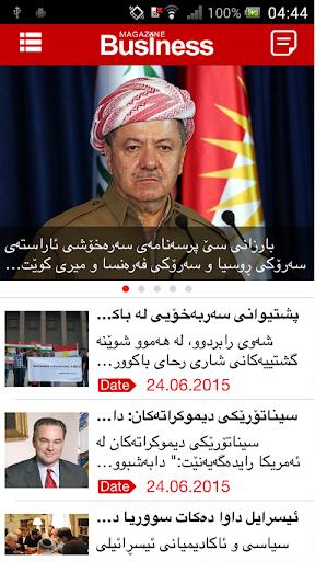 Business Magazine Iraq
