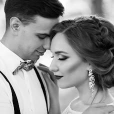 Wedding photographer Svetlana Lutay (LutaiSvetlana). Photo of 29.03.2018
