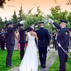 Fotógrafo de bodas Marcos Rivero (MarcosRivero). Foto del 07.06.2017