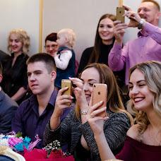 Wedding photographer Alina Kuznecova (alinavk). Photo of 28.11.2017