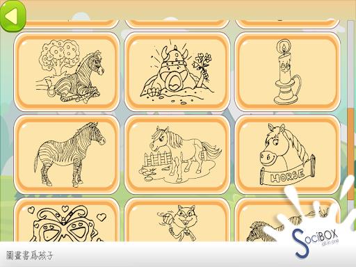 馬圖畫書|玩教育App免費|玩APPs
