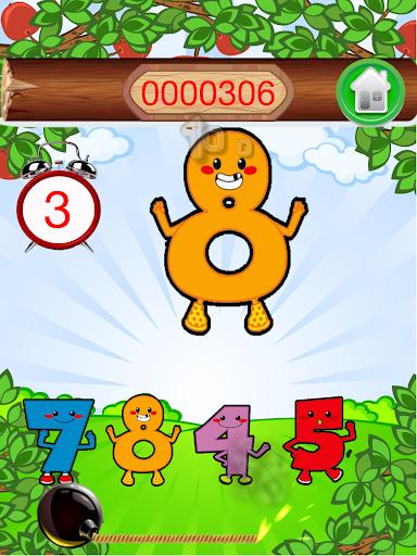 免費下載教育APP|practice123に幼児 app開箱文|APP開箱王