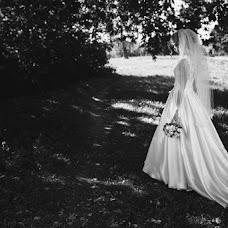 Wedding photographer Liza Gaufe (gaufe). Photo of 19.10.2016