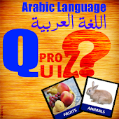 Arabic Word Quiz