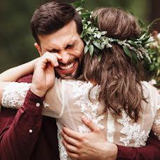 Wedding photographer Yuliya Istomina (istomina). Photo of 15.01.2018