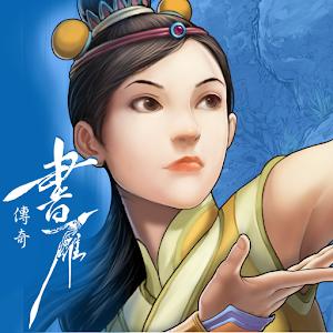Shuyan Saga™ 1.0 APK+DATA MOD
