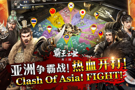 Rise of Dynasty: Three Kingdoms 1.0.8 androidappsheaven.com 1