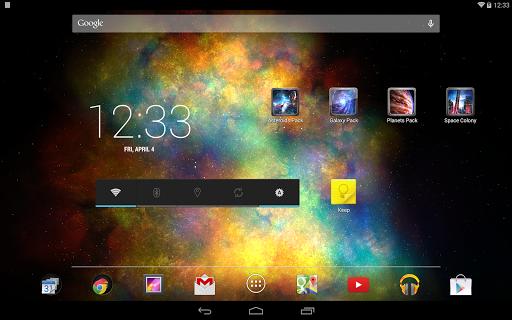 Vortex Galaxy screenshot 13