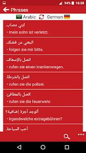 Arabic - German : Dictionary & Education - náhled