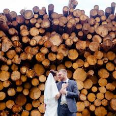 Wedding photographer Vera Minyaylenko (milialenko). Photo of 07.09.2014