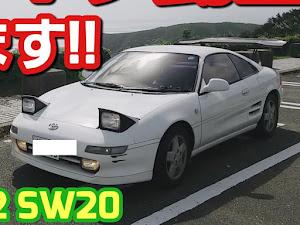 MR2 SW20 GTSのカスタム事例画像 yuu【YouTubeちゃんねる】さんの2020年01月10日11:00の投稿