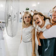 Wedding photographer Evgeniya Rossinskaya (EvgeniyaRoss). Photo of 13.06.2019
