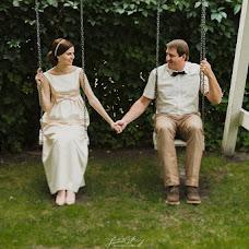 Wedding photographer Dmitriy Zvolskiy (zvolskiy). Photo of 24.07.2014