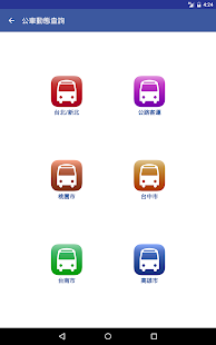 Taiwan Railway Timetable- screenshot thumbnail