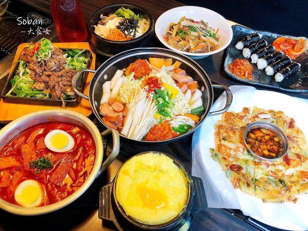 小班韓式料理- 東區韓式料理!韓國老闆開的!口味道地! 台北韓式料理