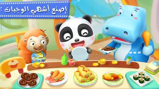 مطعم الباندا الصغير 5