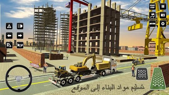 مدينة اعمال بناء محاكاة رافعة شوكية شاحنة نقل لعبه 2