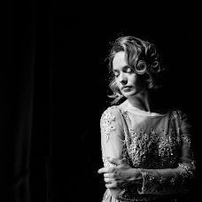 Wedding photographer Liliya Dackaya (liliyadatska). Photo of 08.05.2018