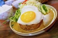 赤味屋 日式手作漢堡排