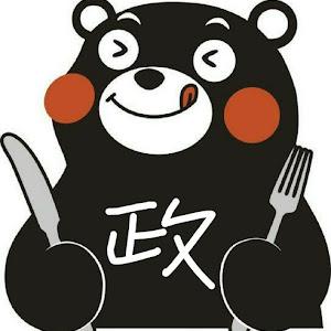 バモス  のカスタム事例画像 中京連合 政 さんの2018年10月15日20:05の投稿