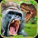猛烈なゴリラ対野生の恐竜
