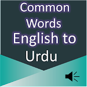 Common Words English to Urdu