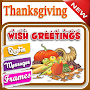 Happy Thanksgiving Day Wishes And Photo Frame APK icon