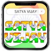 Indian Flag Name Maker Android APK Download Free By Timepass Video Status Club