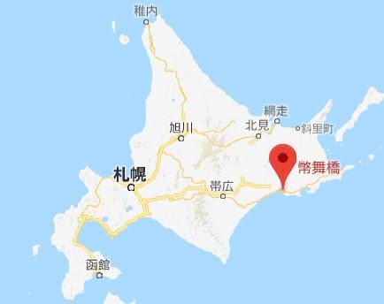 地図:幣舞橋(ぬさまいばし)
