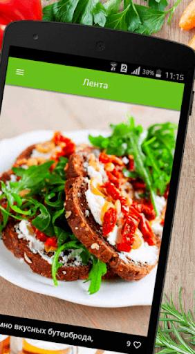 Правильное питание, пп рецепты, подсчёт калорий ❤️ screenshot