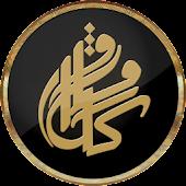 Karwan e Quran