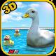 Super Floating Duck 2k18 (game)