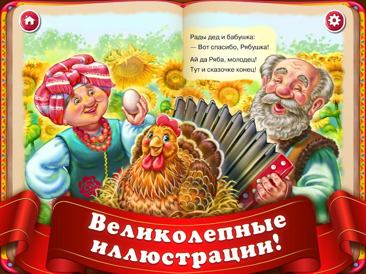 Читати буквар захарійчук науменко читати онлайн