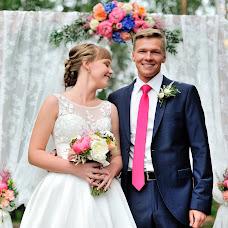 Wedding photographer Nikita Chaplya (Chaplya). Photo of 24.03.2016