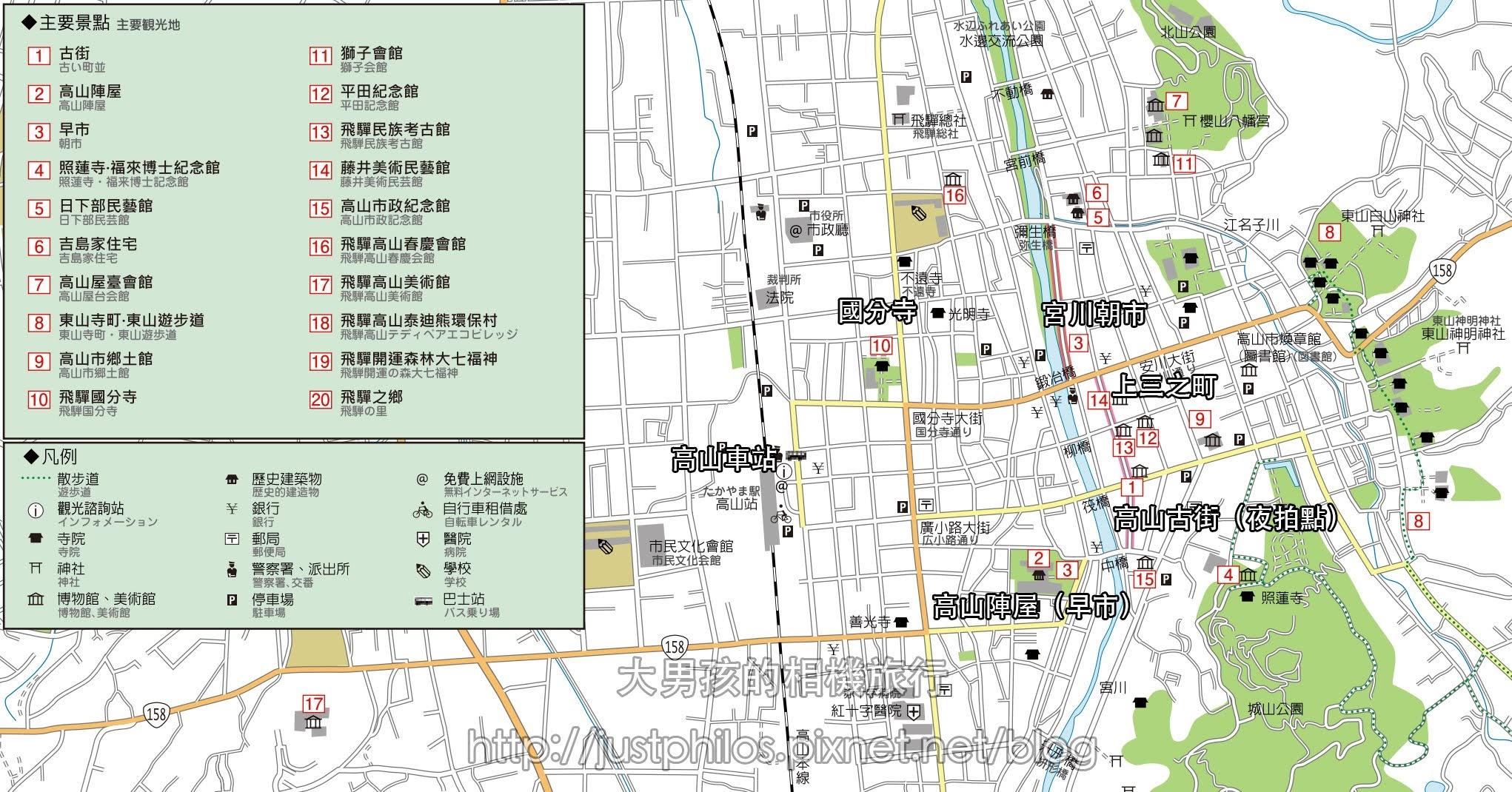 高山市旅遊景點地圖