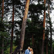 Wedding photographer Dmitriy Levin (LevinDm). Photo of 07.09.2017