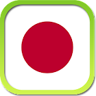 Kanji Dictionary icon