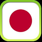 Kanji Dictionary