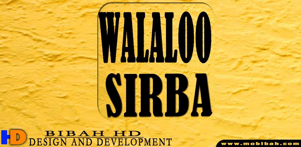 Download Walaloo Sirba Afaan Oromoo Latest Version | ApkCC com