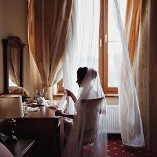 Wedding photographer Natalya Pchelkina (myLee). Photo of 04.04.2018