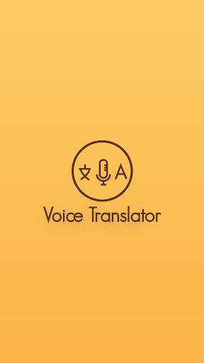 Download Interpreter : Instant Voice & Text Translator on PC