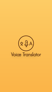 Interpreter : Instant Voice & Text Translator- screenshot thumbnail