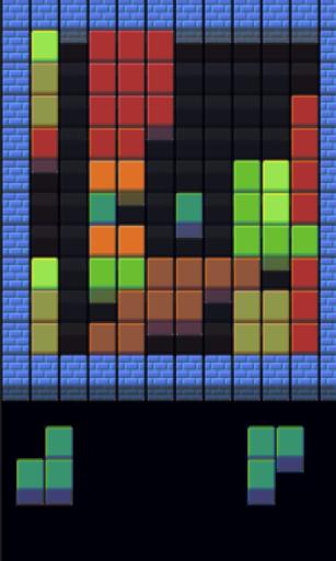 블락 배치 퍼즐